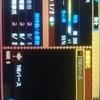 【MH4G】G級集会場クエストのゴア・マガラをいくら狩っても「黒蝕竜の天鱗」「黒蝕竜の重殼」「黒蝕竜の剛触角」「黒蝕竜の暗黒翼」が手に入らない理由