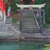 偏見と無知と泥船と化した日本
