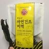【韓国文化】韓国では、誕生日にワカメスープを食べる? わかめスープのレシピ付き