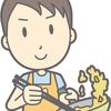 今年学びたいこと 料理(先生は妻)、英語・数字は独学 ある意味格好の暇つぶし