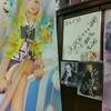 京都で倖田來未さん、misonoさんゆかりの地、ラーメンきらくへ