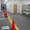 茂原市立図書館一部サービス再開について