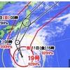 #台風対策 の備えは充分ですか? #発電機