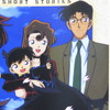 名探偵コナンのエピソード0…「工藤新一(江戸川コナン)」は、赤ちゃんの頃から名探偵だった?DVD『青山剛昌短編集』に収録されている『夜空に飛び立つ10個の惑星』を観る☆