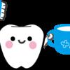 歯周病の恐ろしさを歯学部生が解説