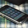 iPhone 3GSを買った+諸々気付いたこと