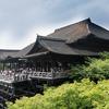 仏教の宗派のお話、日本の仏教と伝統的な13の宗派