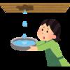 物件を破壊する雨漏りの恐怖!奈良県で問題の中古戸建を内覧。