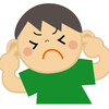 外の騒音が気になって眠れない アドバイス6選  I can not sleep because I am concerned about noise