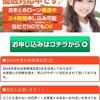 エーユーライフは東京都港区南麻布5-2-39の闇金です。