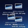 Macの散らばったデスクトップを2秒で整頓してくれる技!!