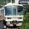 新幹線も乗れる! 大回り乗車 1