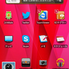 ARROWS X LTE F-05D 向け Android 4.0.3(ICS) 提供開始!