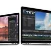 アナリスト:新型MacBook Proは供給不足に、来年にはKaby Lake搭載新モデルも