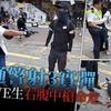 最低の殺人強姦集団=香港警察