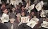 1945年 8月11日 『歓喜に沸く連合国』