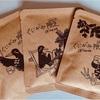 珈琲のパッケージデザイン なんと沖縄!