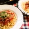 【スパゲッティ・ボロネーゼ】スパイスを効かせた、大人向けの味をご紹介します。