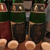 菊姫、山廃純米「鶴乃里」飲み比べ20、21、22BYの味。