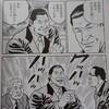 アントニオ猪木が北朝鮮興行…問題は「協賛企業」。まともなところはやるべきじゃない。