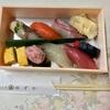 🚩外食日記(731)    宮崎ランチ   「銀天ゆずや」②より、【おまかせ鮨盛り『華』6貫】‼️
