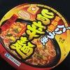 バリうま 宮崎風旨辛麺 さすが・・・・