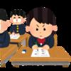 【完全解説】大学入試改革の大失敗っぷり