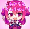 【金曜日の有名銘柄】廻-kai- FUKA🍶YO-I】