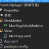 Xamarin.Forms + Prism.FormsでVとVMを結びつける