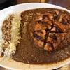 肉カレー千葉家でヒーヒー言いながらスパイツカレーを食べた話!?