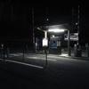 御岳苑地駐車場から、御岳登山鉄道滝本駅まで歩く 2021/01/10