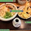🚩外食日記(647)    宮崎ランチ   「麺ごころ にし平」⑦より、【海老天おろし】‼️