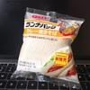 ヤマザキ『ランチパック カレー焼きそば』(ランチパック13種目)(パン27個目)