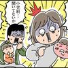 【ウーマンエキサイト】お医者さんが家に来てくれる!「コールドクター」 【PR】