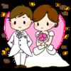 【まとめ】初めて子連れで結婚式に出席してきたよ!【当日編】