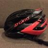 Giro サバント ヘルメット
