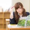 学校のテストって『覚える」こと重視だからきらい!