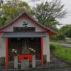 富雄川沿い 海瀧山王龍寺に十一面観音を観に行く。そして登美神社も。 (今日も走り書き)