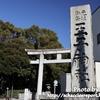 【社畜の休日】王子神社に行ってきた【東京十社巡り⑤】