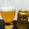 国産ビール エビスビールが恵比寿美味い