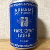 イギリス ADNAMS EARL GREY LAGER