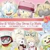 本日開催︎💖第7回プクプクの集い Valentine&White Day Dress Up Show٩(ˊᗜˋ*)و♪💖