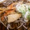 札幌市 SOBA BAR …ing / サク飲みも出来る札駅アピアの蕎麦屋