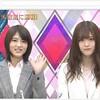 46時間テレビ(2日目)
