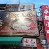 【2017 台南&台北】台南で小籠包を食べるなら「上海華都小吃點心城」がオススメ