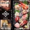 【オススメ5店】旭川(旭川中心部)(北海道)にある焼酎が人気のお店