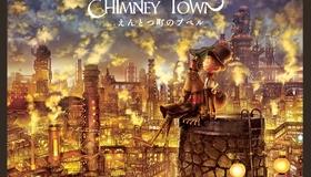 【ネタバレアリ】「えんとつ町のプペル」はどんな話??無料公開されてたので読んでみた。
