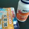 【肌荒れ、ニキビ】ミーハー、パントテン酸(ビタミンB5)と乳酸菌を摂取する。