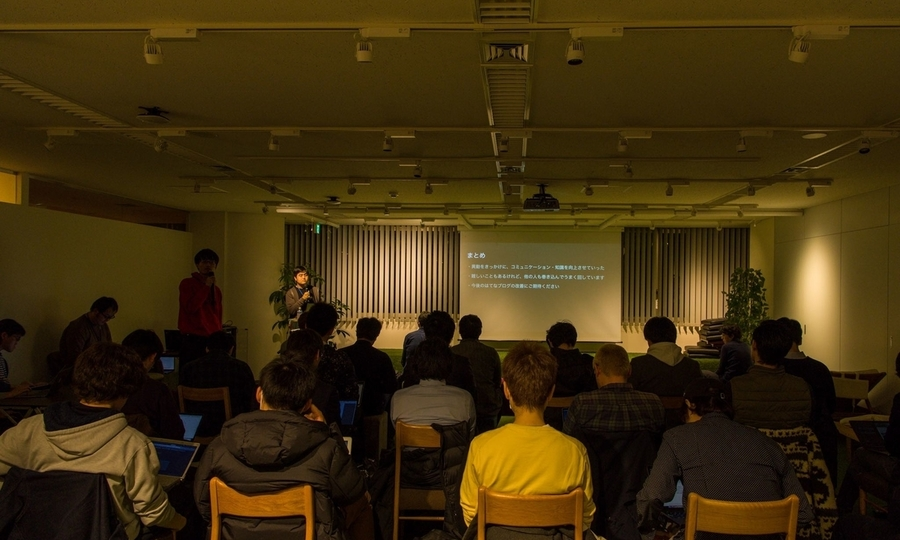Hatena Engineer Seminar #13 を開催しました #hatenatech