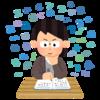 記憶に効率よく定着させる勉強法①【受験・資格】